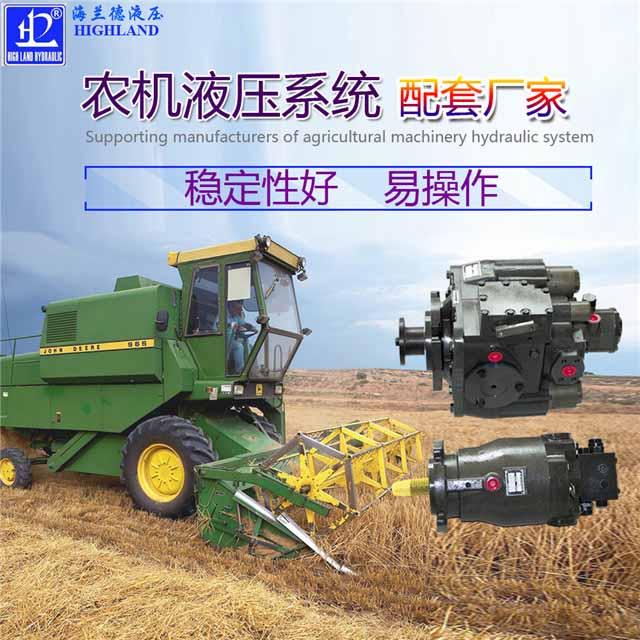 农机行走液压系统,科技代替人工