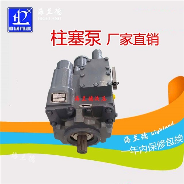液压柱塞泵结构图