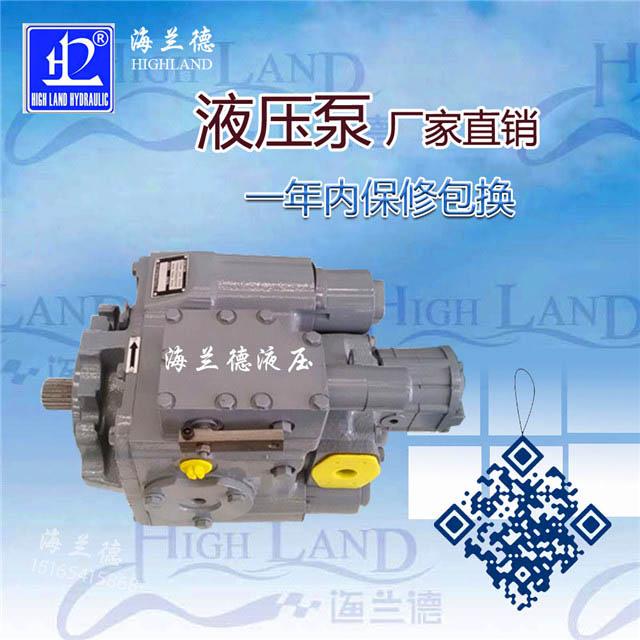海兰德液压泵厂家信誉保障!液压泵系统配套
