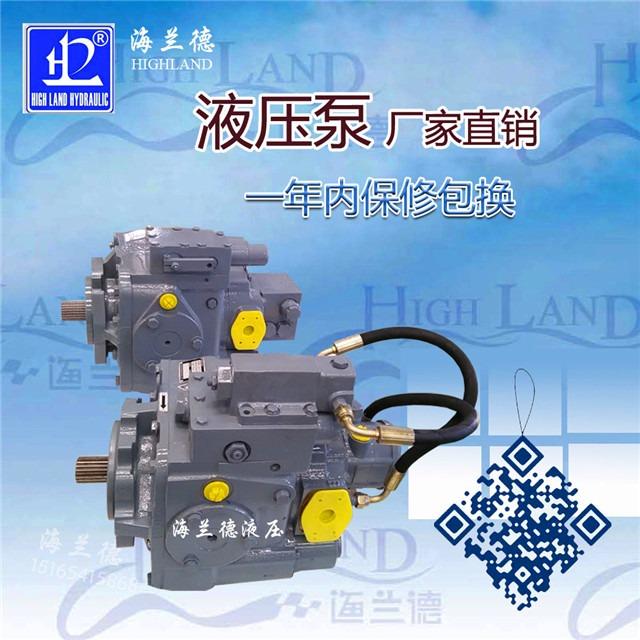 PV22液压泵