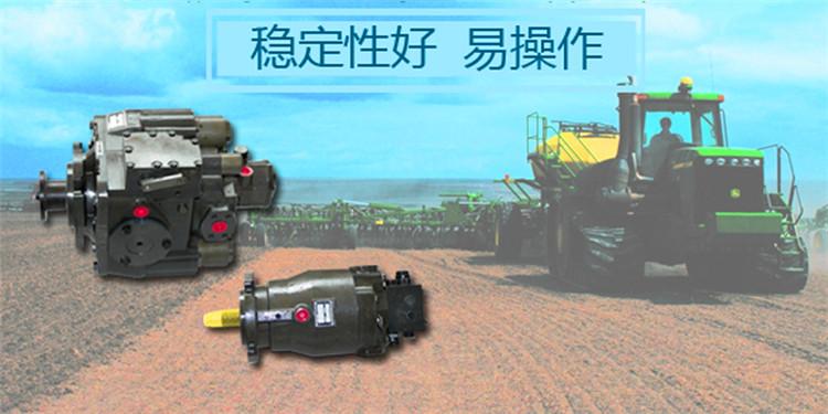 行走液压系统定制生产厂家