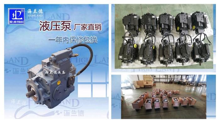 铲运机液压泵