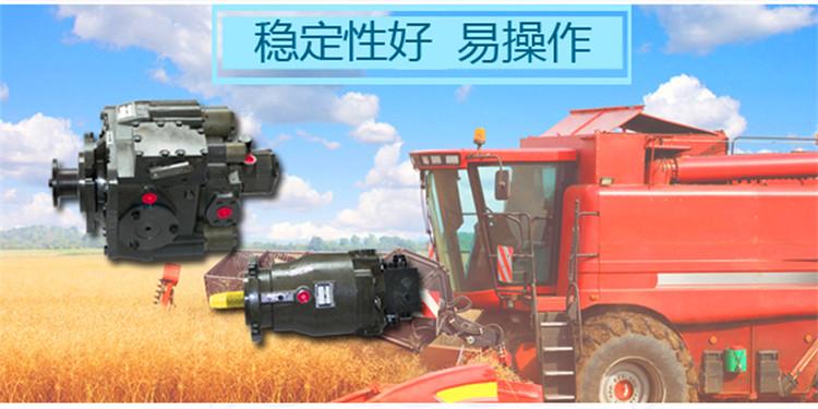 水稻收获机液压系统定制厂家