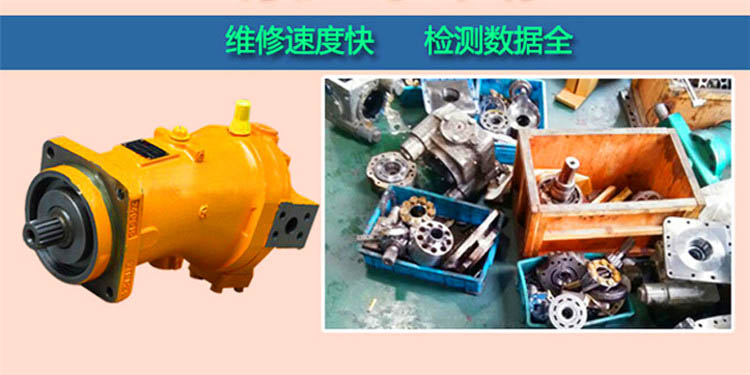 挖掘机液压泵维修厂家