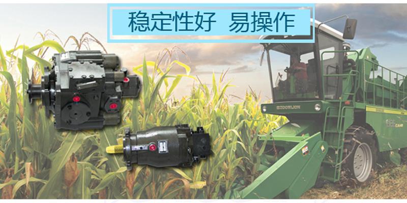 农机液压系统厂家